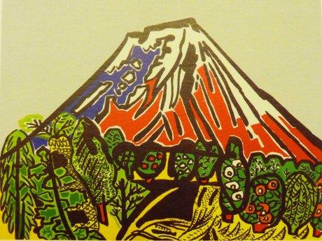 Mount Fuji dramatic