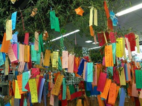 Tanabata Ikebukuro st July 2015