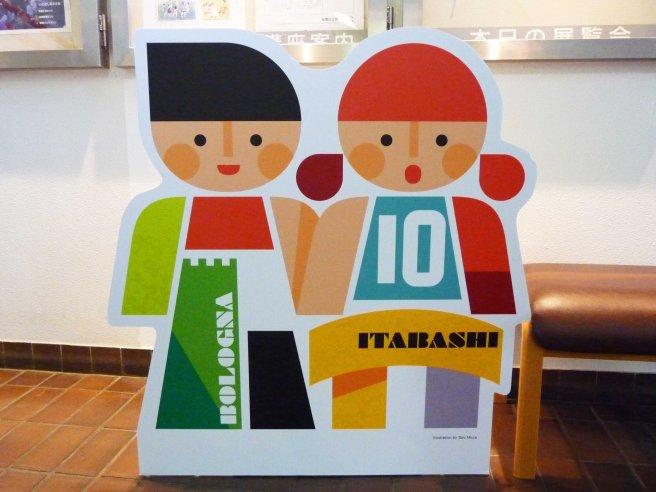 01 Bologna Illustrators for Children 2015