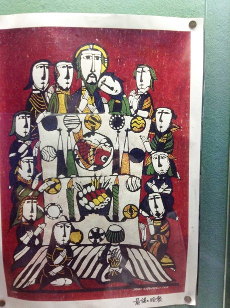 The Last Supper by Sadao Watanabe